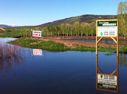 The Yampa River flowed over its banks causing flooding in parts of southeastern Steamboat Springs on Tuesday.